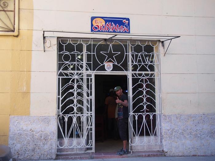 【キューバ05】ハバナでバー巡り!La Bodeguita del MedioとBAR OKINAWA (4)