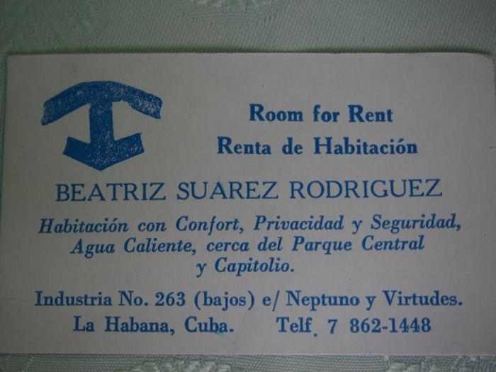 【キューバ11 移動&宿情報】バラデロからハバナへの移動と、ハバナの安宿(カーサ)情報 (3)