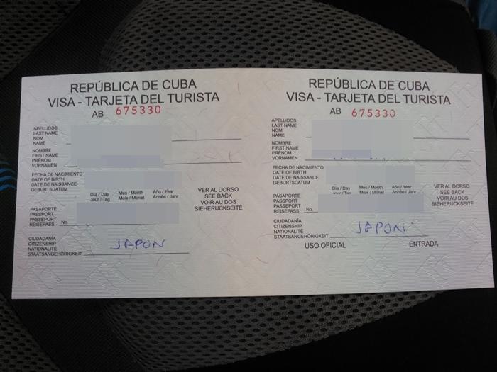【キューバ01】キューバ旅行の準備 お金、インターネットなどについてのまとめ (22)