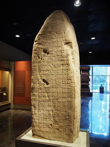 【メキシコ09】人類学博物館でアステカ・カレンダーにご対面! (16)