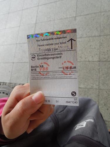 【ドイツ08】フランクフルトからベルリンへの移動移動 (1)