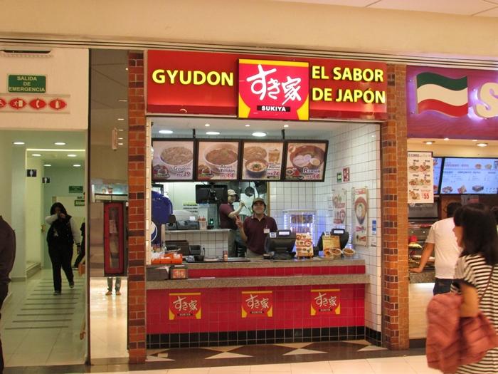【メキシコ10】メキシコシティの美味しいもの。すき家も発見! (2)