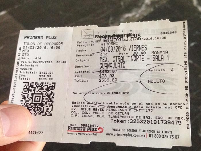 【メキシコ11】とっても快適!メキシコシティからグアナファトへのバス移動と、グアナファトの宿情報 (4)