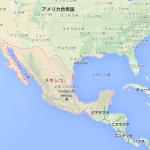 【メキシコ15】メキシコの旅 費用、日程などまとめ