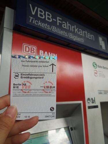 【ドイツ09】冷戦の跡・ベルリンの壁と、個性的なアンペルマン登場!ベルリン観光1 (2)