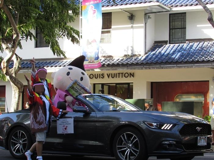 【ハワイ04】日本とハワイの交流イベント、ホノルル・フェスティバルに参加! (8)