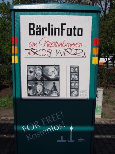 【ドイツ10】過去と現在が共存するアーティスティックな町。ベルリン観光2 (30)