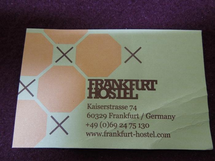 【ドイツ07】フランクフルトの安宿「Five Elements Hostel」と「FRANKFURT HOSTEL」 (4)