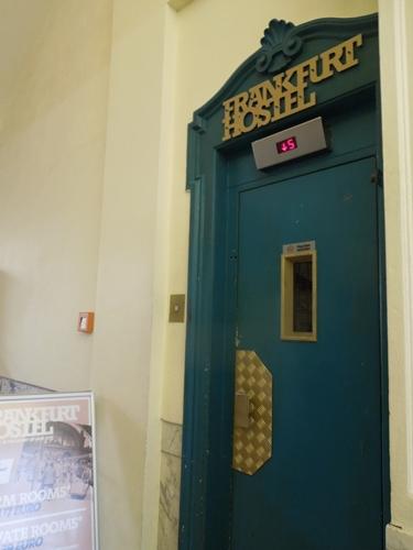【ドイツ07】フランクフルトの安宿「Five Elements Hostel」と「FRANKFURT HOSTEL」 (2)