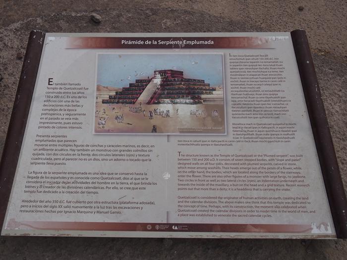 【メキシコ08】世界で三番目?!テオティワカン・太陽のピラミッド (45)