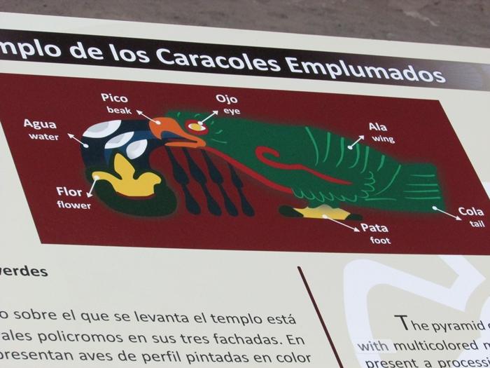 【メキシコ08】世界で三番目?!テオティワカン・太陽のピラミッド (9)