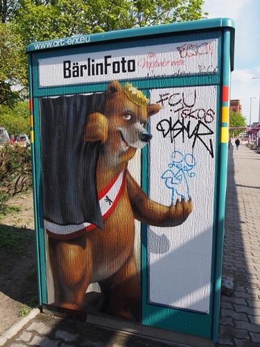 【ドイツ10】過去と現在が共存するアーティスティックな町。ベルリン観光2 (29)