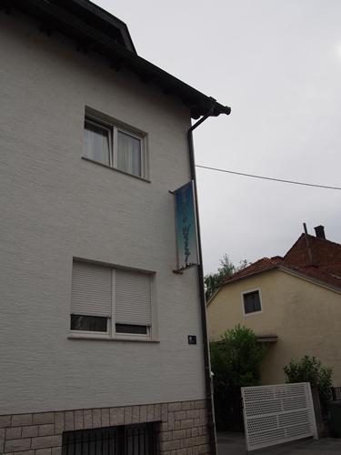 【クロアチア04】ザグレブの安宿「Positiv Hostel」 (1)