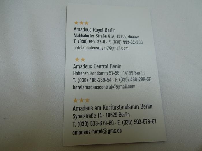 【ドイツ13】ベルリンの安宿「HOTEL AMADEUS CENTRAL」 (2)