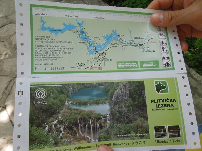 【クロアチア03】青と緑の美しいコントラスト。。世界遺産プリトヴィッツェ湖群国立公園 (33)