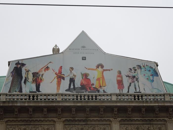 【オーストリア03】「ウィーン国立歌劇場」「Phantastenmuseum Wien」でオペラ鑑賞! (2)
