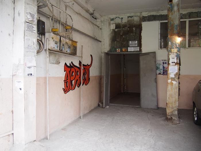 【アルメニア07】エレヴァンの快適な安宿「アプリコット・ホステルApricot Hostel Yerevan」 (7)