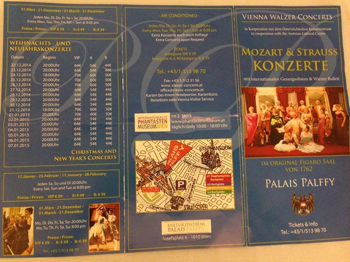 【オーストリア03】「ウィーン国立歌劇場」「Phantastenmuseum Wien」でオペラ鑑賞! (18)
