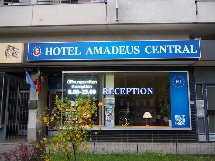 【ドイツ13】ベルリンの安宿「HOTEL AMADEUS CENTRAL」 (1)