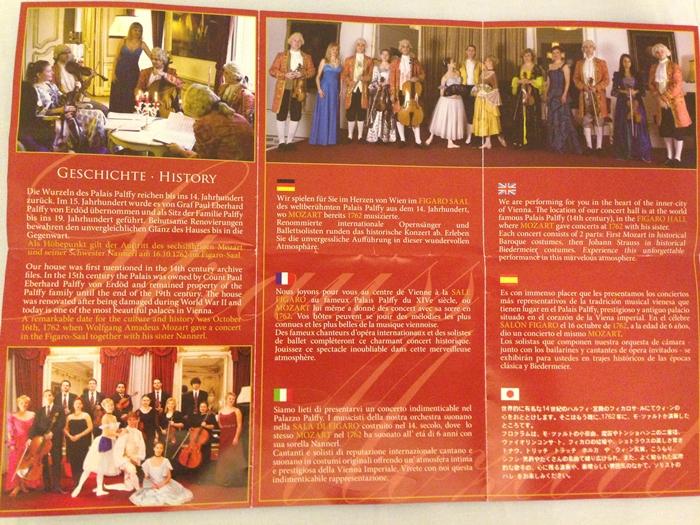 【オーストリア03】「ウィーン国立歌劇場」「Phantastenmuseum Wien」でオペラ鑑賞! (17)