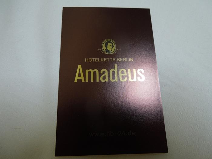 【ドイツ13】ベルリンの安宿「HOTEL AMADEUS CENTRAL」 (3)