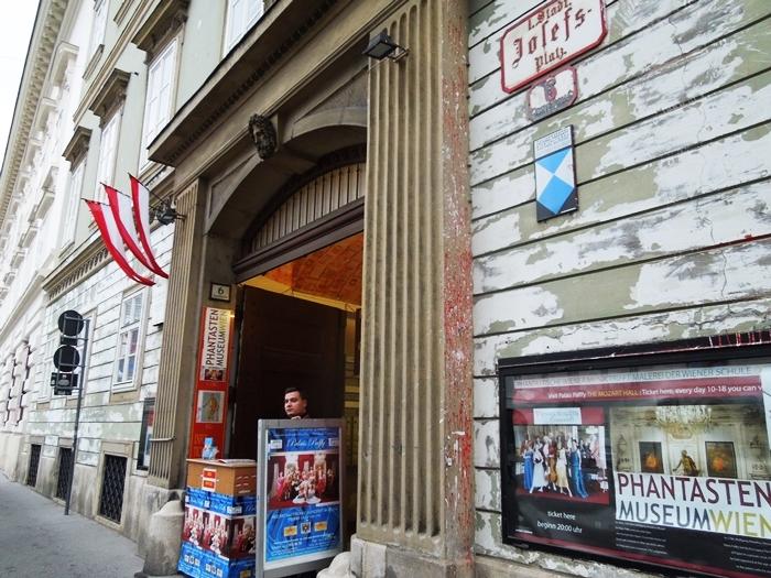 【オーストリア03】「ウィーン国立歌劇場」「Phantastenmuseum Wien」でオペラ鑑賞! (11)