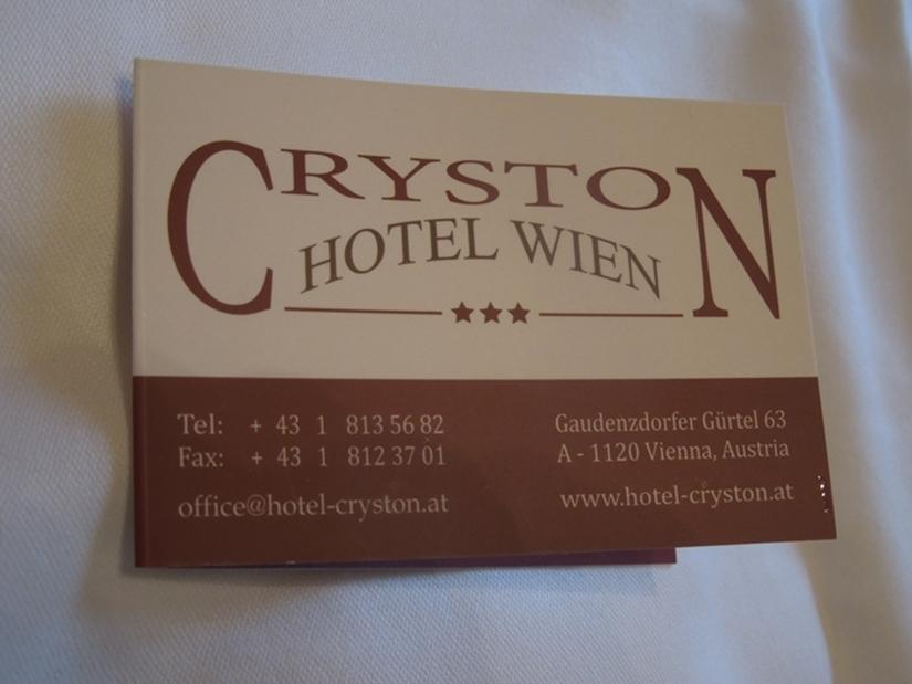 18【オーストリア01】プラハチェコからウィーンオーストリアへのバス移動と、ウィーンの安宿「Hotel CRYSTON」 (5)