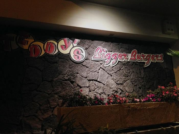 【ハワイ13】絶品!ハワイアンバーガー オススメは「Teddy's Biger Burger」 (6)
