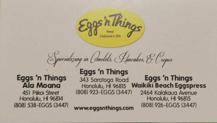 【ハワイ12】お手頃ハワイアンフード「Eggs'n Things」「ONO SEAFOOD」などなど