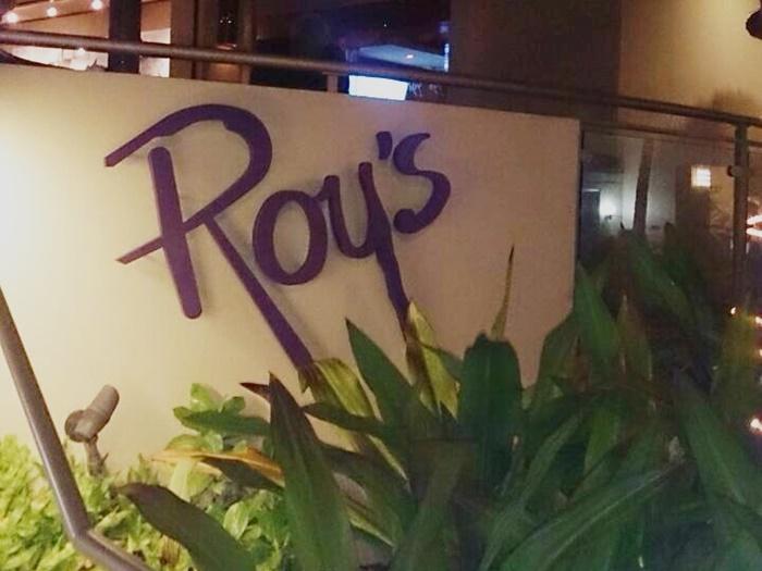【ハワイ11】ハワイぐらい贅沢しようかと…ワイキキ高めのレストラン「Hou Tree Lanai」「Wolfgang's」「Ray's」 (1)