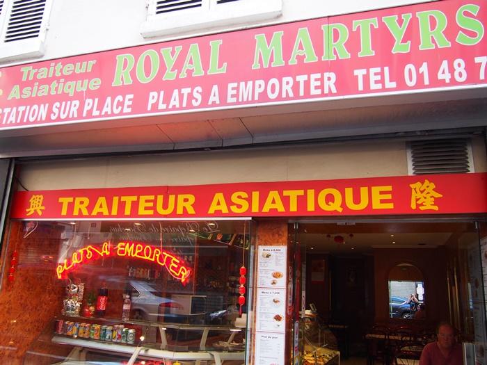 【フランス09】パリで食べた美味しいもの。フランスパン、クロワッサン…美味しいものばかり!