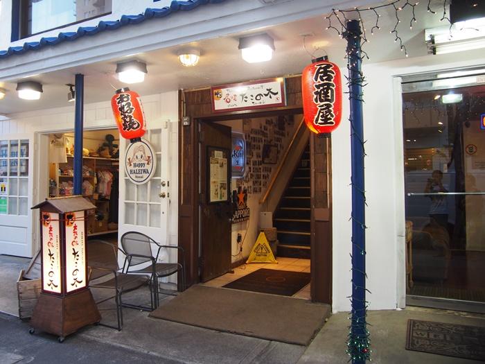【ハワイ14】おにぎり、タコ焼き、居酒屋…オアフで懐かしすぎる和食に溺れました。。