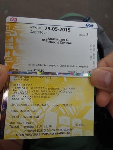 【オランダ03】ミッフィー博物館のあるユトレヒトと世界遺産の風車群キンデルダイクを一日で回ろう!(1) (4)