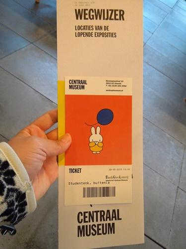 【オランダ03】ミッフィー博物館のあるユトレヒトと世界遺産の風車群キンデルダイクを一日で回ろう!(1) (8)