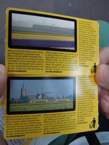 【オランダ03】ミッフィー博物館のあるユトレヒトと世界遺産の風車群キンデルダイクを一日で回ろう!(1) (5)