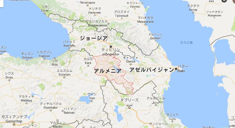 【アルメニア08】アルメニアの旅 費用、日程等まとめ