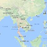 【タイ 09】タイの旅 費用、日程などまとめ