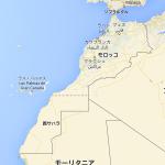 【モロッコ13】モロッコ 旅のまとめ