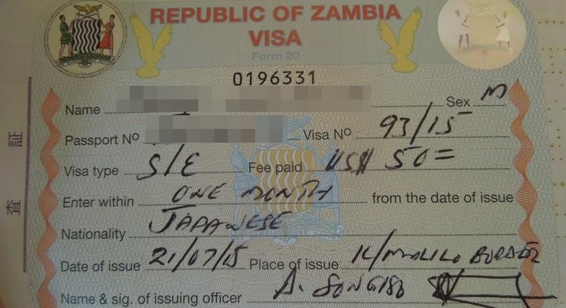 【ザンビア02 ビザ情報】ザンビアビザ@ナミビア国境