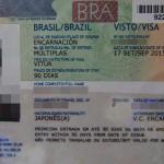 【パラグアイ02 ビザ情報】ブラジルビザ情報(エンカルナシオン/パラグアイにて取得)