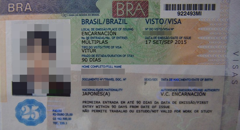 【ビザ情報】ブラジルビザ情報(エンカルナシオン/パラグアイにて取得)