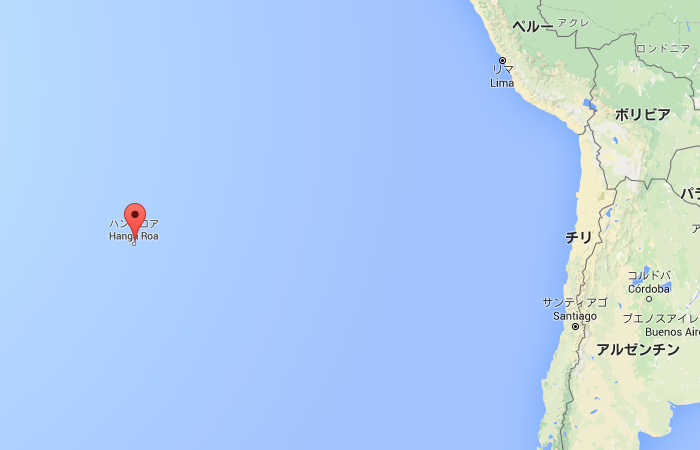 【チリ21】イースター島旅行でかかったお金