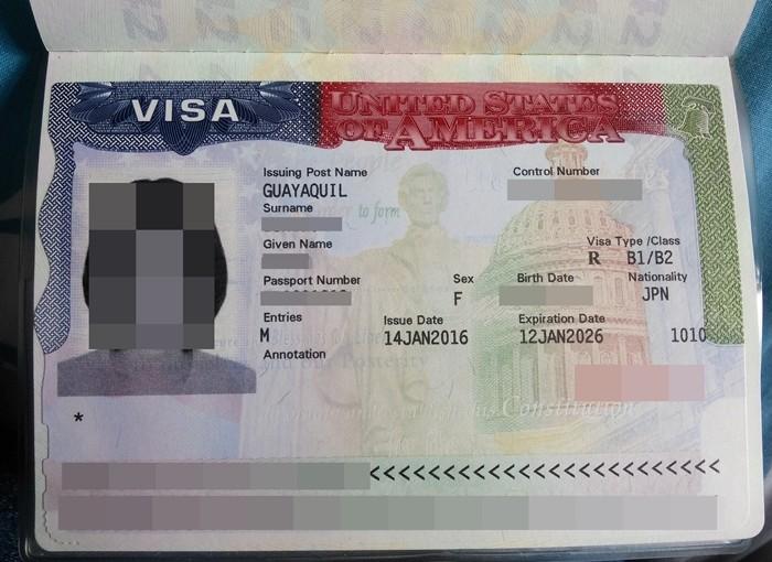 【アメリカ01 ビザ情報】グアヤキルで取るアメリカ観光ビザ (1)