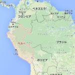【ペルー16】ペルーの旅 まとめ