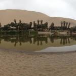 【ペルー12】ペルーにある砂漠のオアシス?ワカチナ