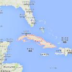 【キューバ14】キューバの旅 費用、日程などまとめ