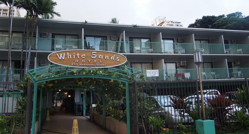【ハワイ01】ホノルル国際空港からワイキキへの移動と、ワイキキの宿「White Sands Hotel」