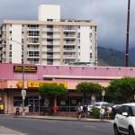 【ハワイ09】ワイキキのスーパー情報~Food Pantry、Walmart、ドンキ